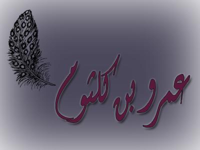 ثقافة عايزة غسيل ومكوة!!